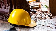هویت کارگر زن حادثه کارخانه کارتنسازی شاهرود مشخص شد