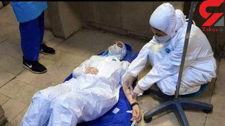 تصویری تلخ از استراحت پرستاران خانم یک بیمارستان کرونایی + عکس