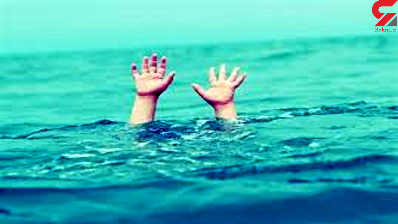 مرگ دلخراش جوان 33 ساله در رودخانه تنگ اردشیری