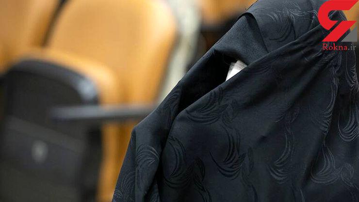 پوشش عجیب یک زن در دادگاه حسین هدایتی +عکس