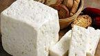 پنیر لیقوان ثبت ملی شد