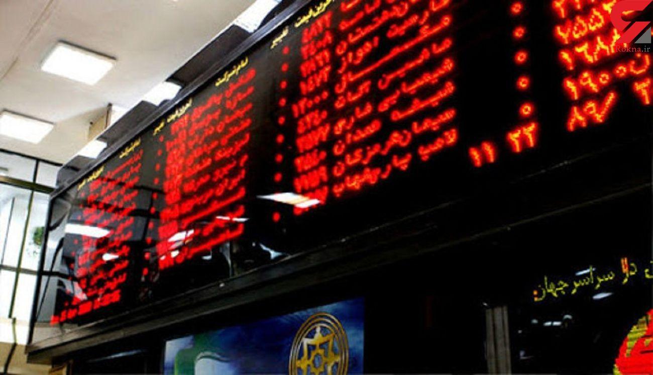 بازارها در انتظار 13 آبان + عکس