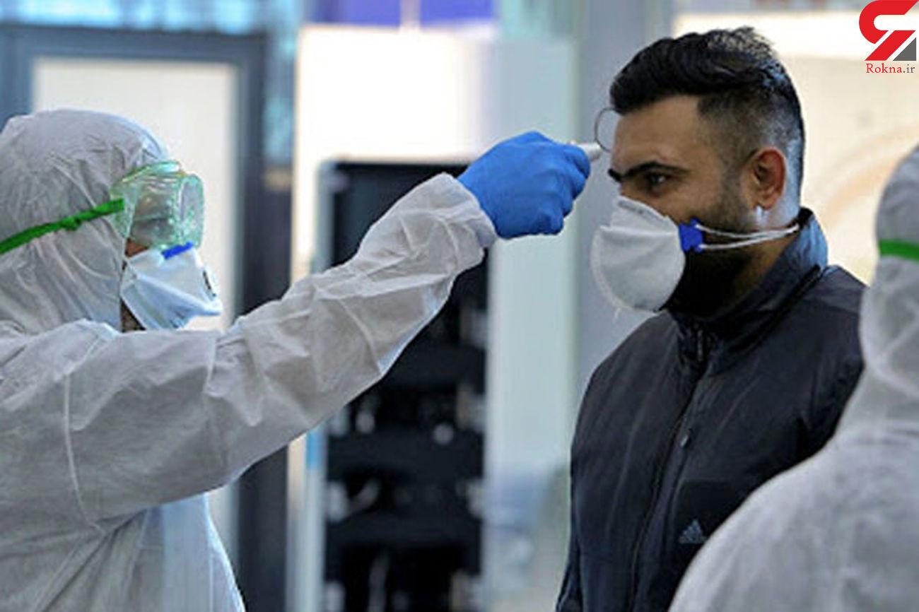 فهرست مراکز غربالگری کرونا در تهران اعلام شد