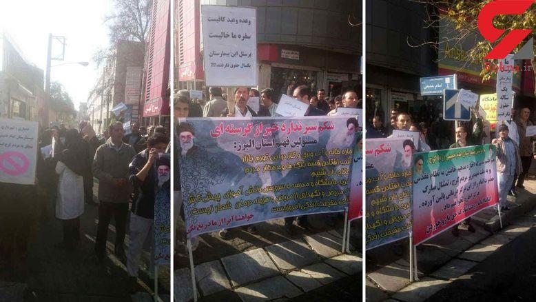 فیلم اعتراض کارگران بیمارستان امام خمینی کرج که یک سال حقوق نگرفته اند + تصاویر