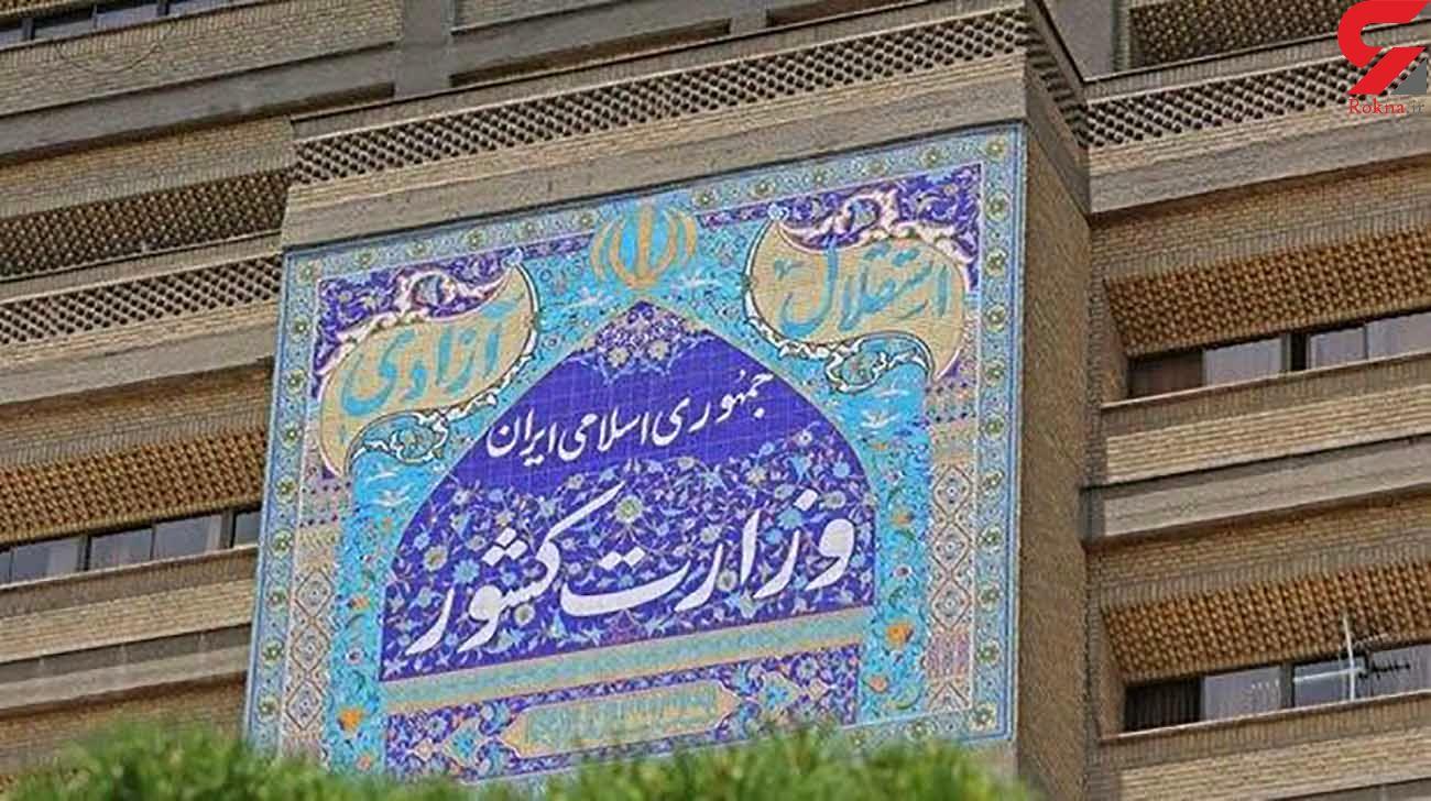 شورای شهر ساری در مرز از هم پاشیدگی