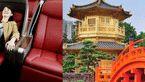 ۱۲ نکته عجیب در مورد چین +تصاویر دیدنی
