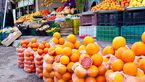 ساعت کاری بازار میوه و تره بار تهران در تعطیلیهای پیش رو مشخص شد
