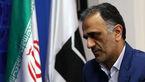افزایش پرداخت وام ازسوی بانک ملی گلستان به مددجویان کمیته امداد