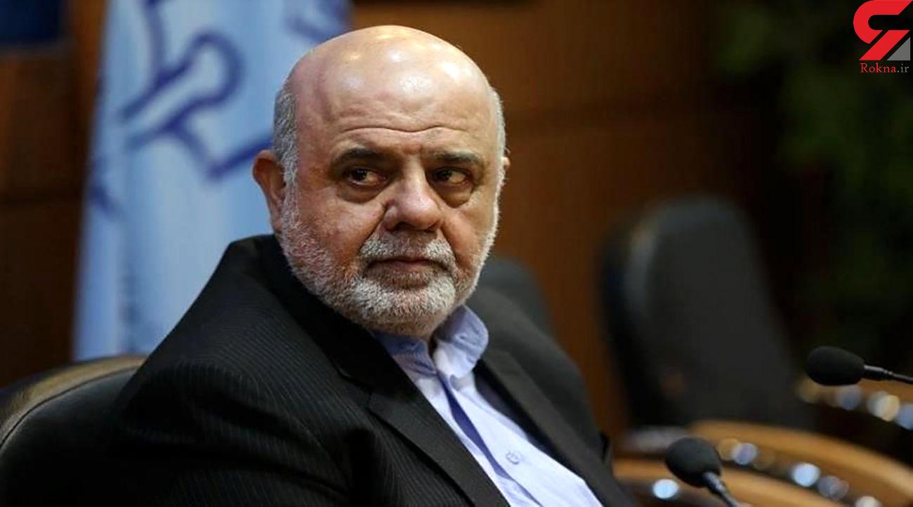 آمریکا سفیر ایران در عراق را تحریم کرد + جزئیات