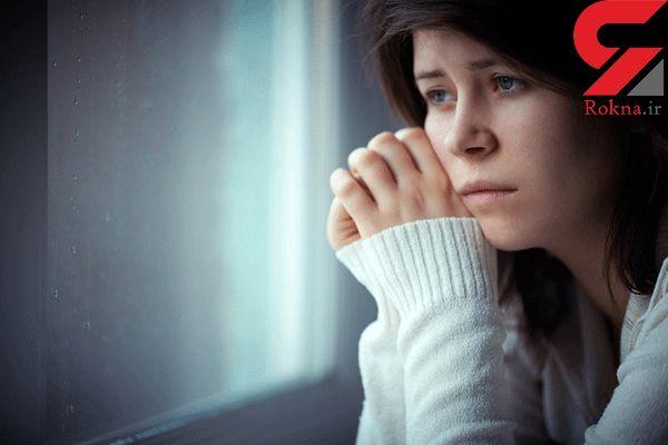 افسردگی در خطر زنان یا مردان ؟