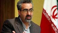 کرونا به اصفهان هم رسید / 2 تن بستری شدند