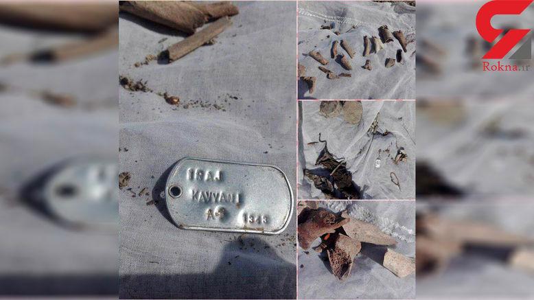 راز پلاک و استخوان های کشف شده در منطقه شطیط آبادان فاش شد / استخوان ها متعلق به انسان نیست!
