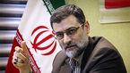 برنامه قاضی زاده هاشمی کاندیدای انتخابات1400 خطاب به ملت ایران