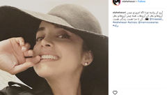 خانم بازیگر آرزو به بغل شد! + عکس