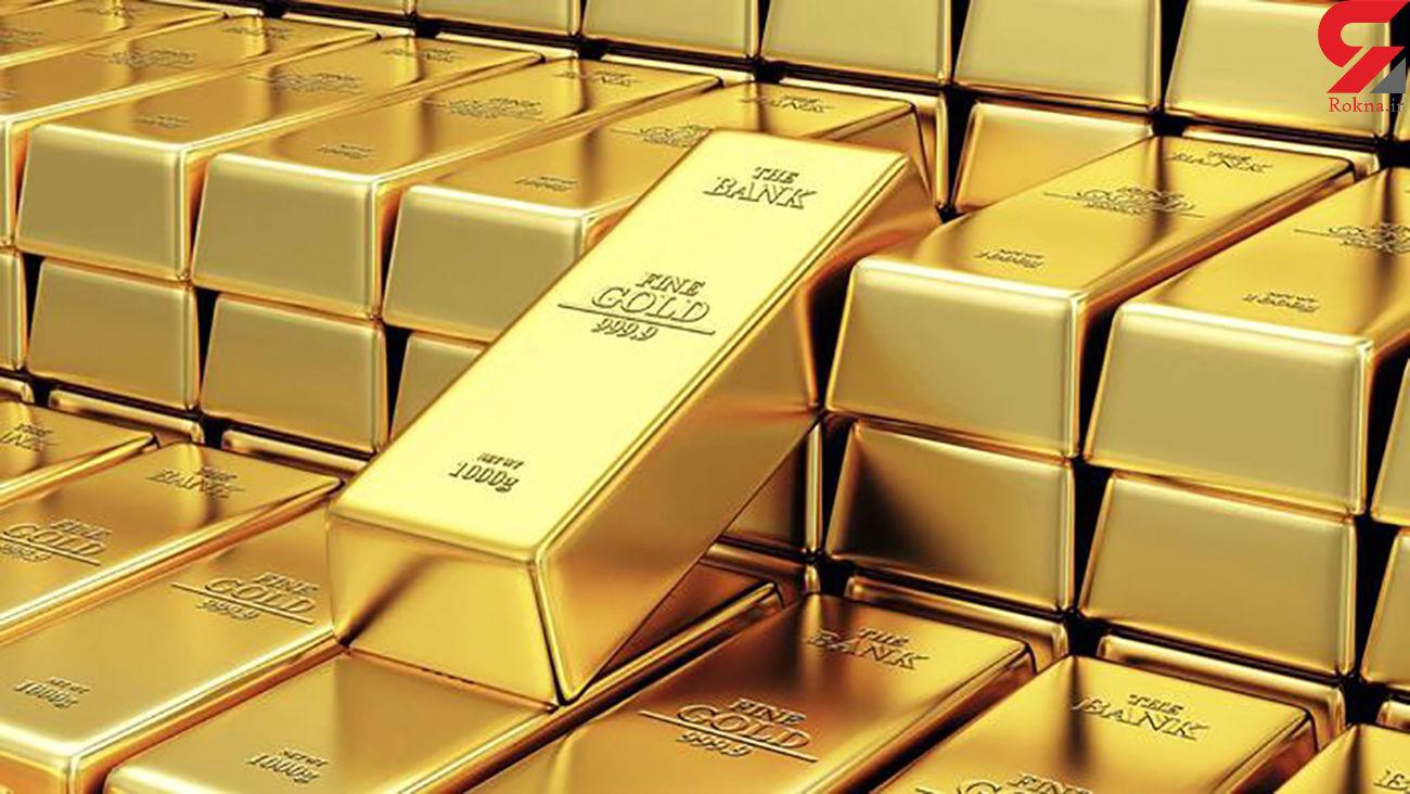 قیمت جهانی طلا امروز چهارشنبه 4 تیر