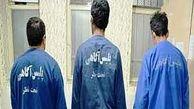 کری خوانی در اینستاگرام/ 4 جوان کامران را سلاخی کردند