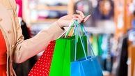 مدیریت خرید شب عید با ترفندهای اقتصادی