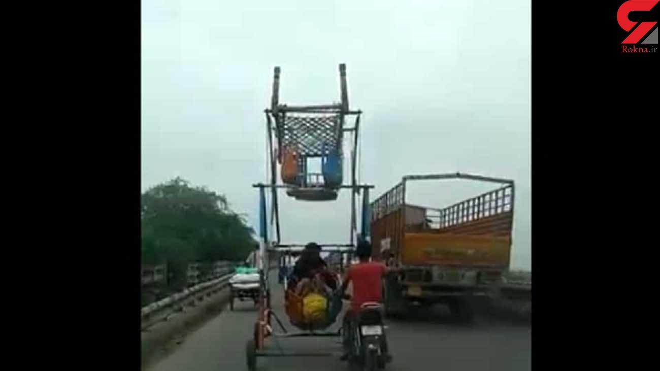 خودروی عجیبی که مبتکر هندی ساخت!