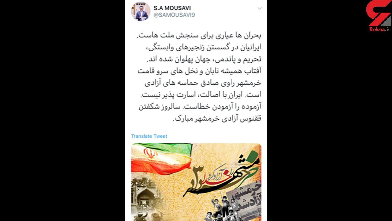 موسوی بمناسبت آزادی خرمشهر: آزموده را آزمودن خطاست
