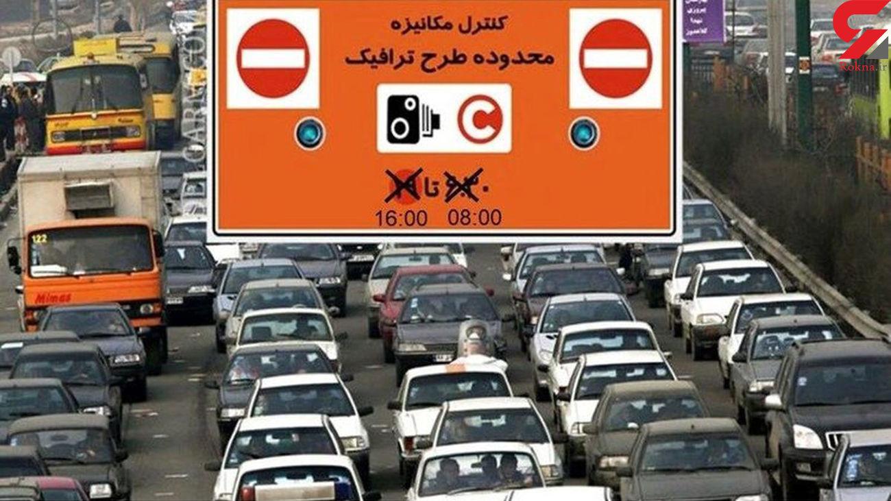 طرح ترافیک تهران یک هفته لغو شد