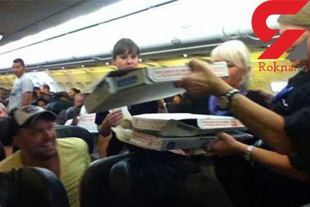 این خلبان مسافران کلافه اش را با پیتزا سورپرایز کرد+عکس