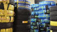 قیمت لاستیک امروز چهارشنبه 7 خرداد