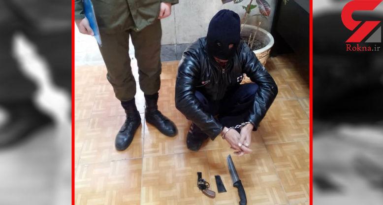 دسیسه مردی برای زن تنها که سرنماز بود / این مرد تهرانی تفنگ هم داشت +عکس