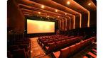 فردا سینماهای کل کشور تعطیل است
