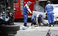 حمله خودرویی به عابران در ژاپن 2 کشته و 8 زخمی برجا گذاشت