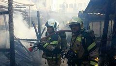 آتش سوزی شدید در باغ رستوران فرحزاد +تصاویر