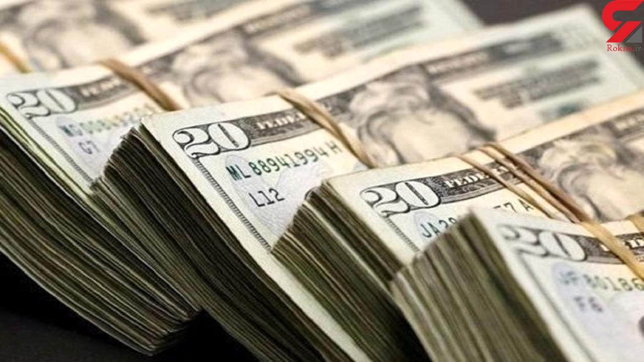 قیمت دلار و قیمت یورو در صرافی های بانکی امروز شنبه 29 شهریور 99