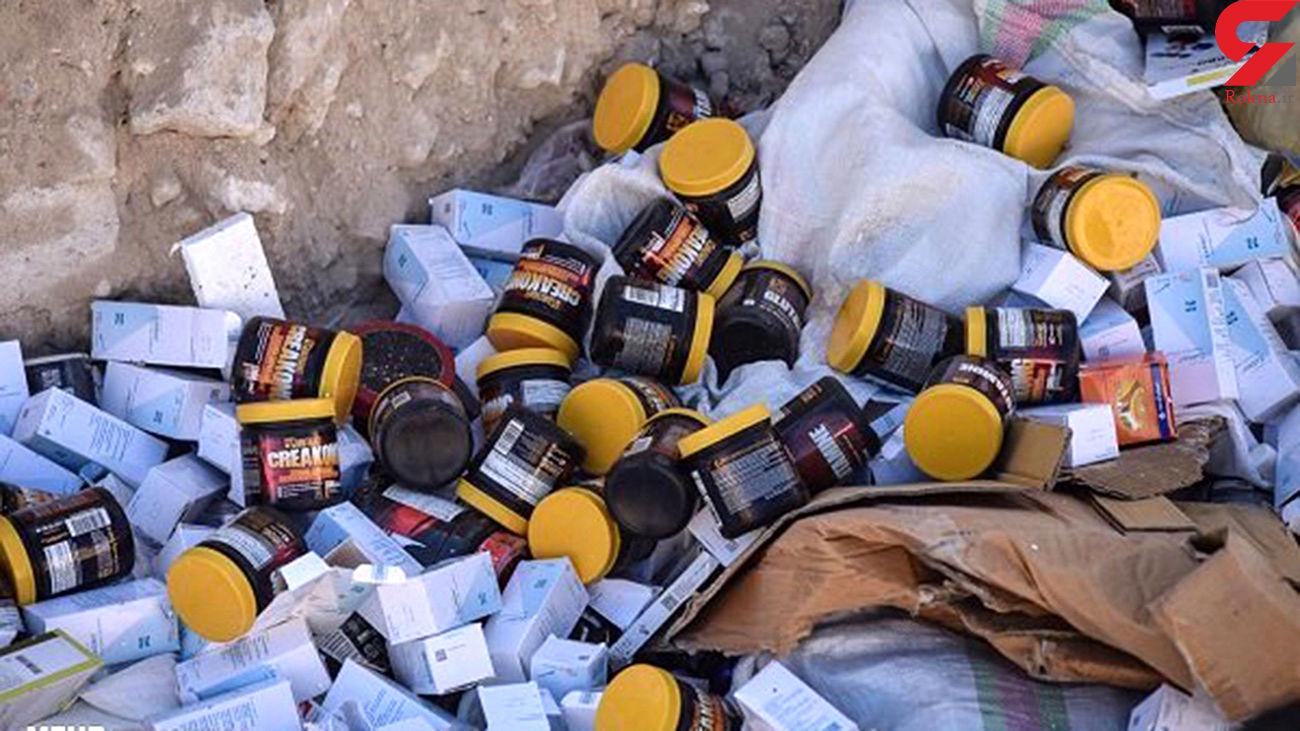 کشف 20 هزار داروی غیر مجاز در خرمآباد