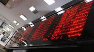 ارزش سهام عدالت و پالایشی یکم در معاملات امروز چهارشنبه 24 دی ماه 99