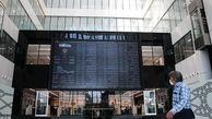 پرسودترین صندوق های سرمایه گذاری در بورس امروز