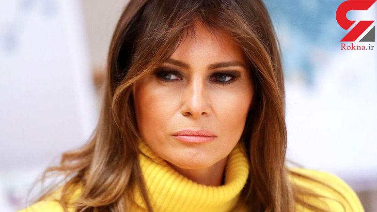 زن ترامپ در بیمارستان بستری شد