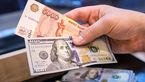 قیمت دلار و قیمت یورو امروز یکشنبه 2 خرداد + جدول قیمت