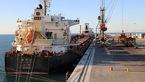 هیچ کشتیای از کشور هند در بندر خرمشهر پهلو نمی گیرد