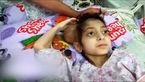 درخواست کمک پدر درسا برای درمان فرزندش توسط پروفسور سمیعی + فیلم