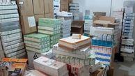 دستگیری دارو فروش 23 ساله در زابل