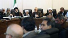 مجمع تشخیص مصلحت نظام با حضور اعضاء؛ تشکیل جلسه داد
