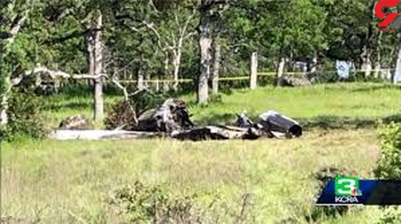 مرگ فجیع یک مقام امریکایی در سقوط هواپیما