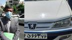 کاندیدای ریاست جمهوری 1400با پلاک مخدوش به وزارت کشور رفت ! +عکس