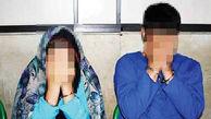 دستگیری زوج سارق طلا در جم