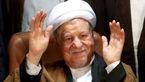 نام هاشمی رفسنجانی بر یکی از خیابان های تهران قرار می گیرد