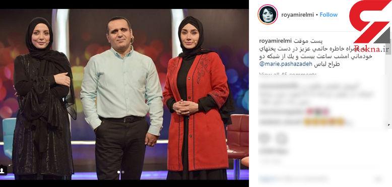 دستپخت های خودمانی با حضور دوبازیگر معروف زن +عکس
