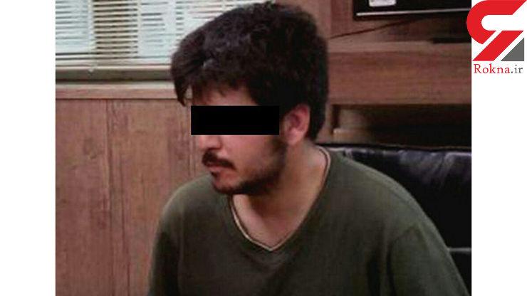گفتگوی بهت آور با قاتل محمد حسین ۱۰ ساله / لباس هایش را در آوردم چون پول نداد! + عکس