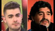 درخواست عجیب یک جوان از دادگاه / من پسر مارادونا هستم + عکس