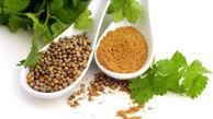 کاهش وزن سریع با مصرف دانه های گشنیز