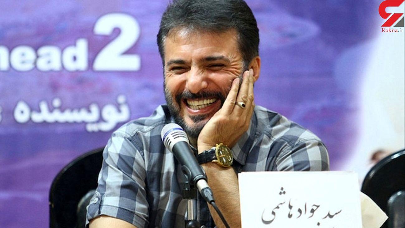 پایان ممنوع التصویری سیدجواد هاشمی در تلویزیون! / جنجال برهنگی !