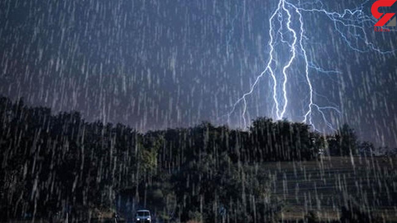 پیش بینی باران ۲ روزه در ۱۲ استان/ هوا ۶ درجه خنک میشود